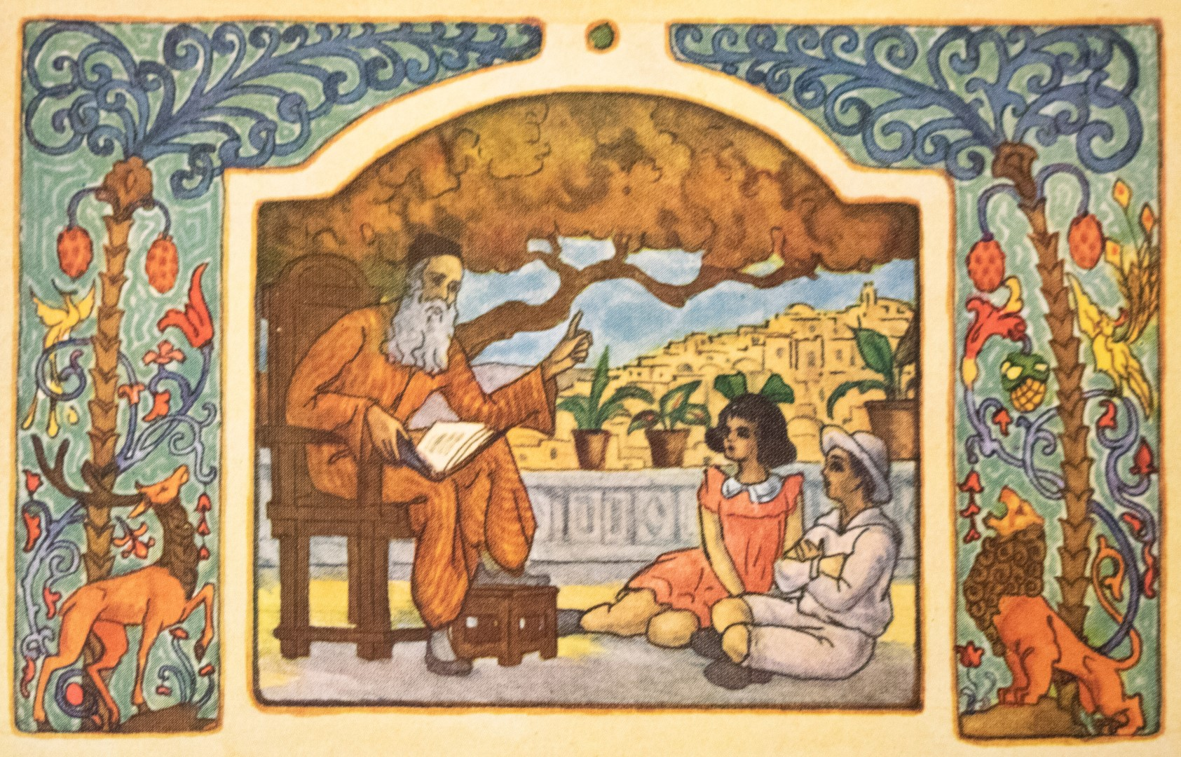 Image depicts two children in a quasi-Biblical landscape learning about the holidays of the Jewish calendar at the feet of an older relative or teacher. The image is typical of the Bezalel school's decorative art nouveau style.