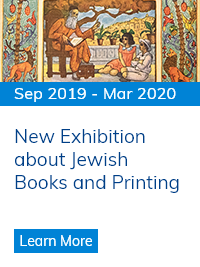 New Exhibition at Western Libraries about Jewish Books and Printing