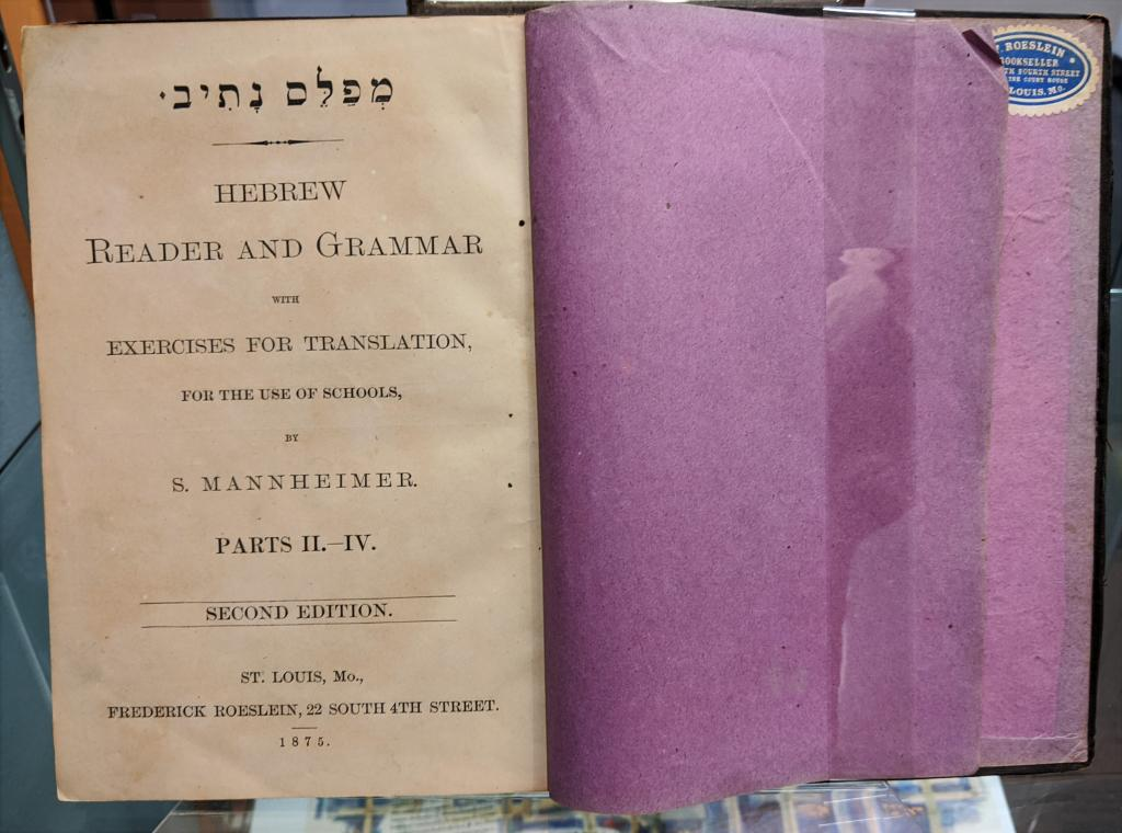 A Brief History of Jewish Typography