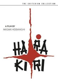 Harakiri movie poster