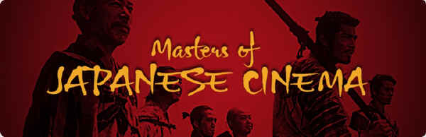 Masters of Japanese Cinema Banner