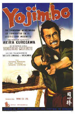 Yojimbo movie poster