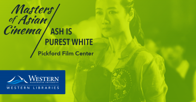 Green-tinted photo of a woman from the film 'Ash is Purest White,' which is showing at Pickford Film Center as part of Masters of Asian Cinema on May 14.
