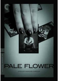Pale Flower movie poster